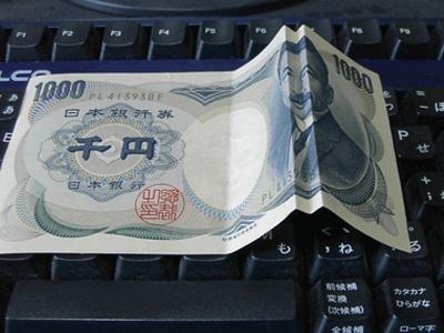 夏目漱石千円札