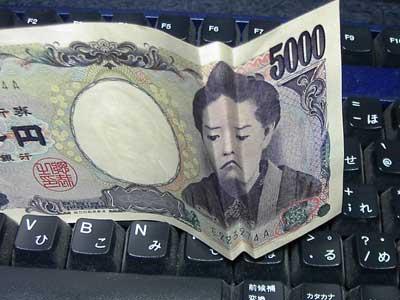 スネ顔 樋口一葉五千円札