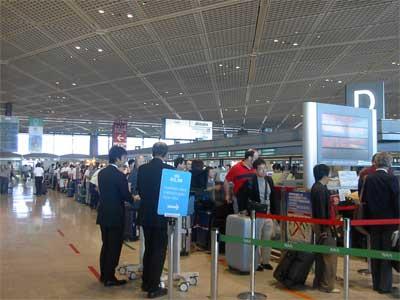 Narita Airport 2