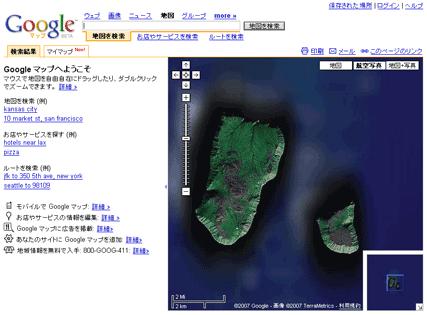 A Satellite Picture of Diomede Islands