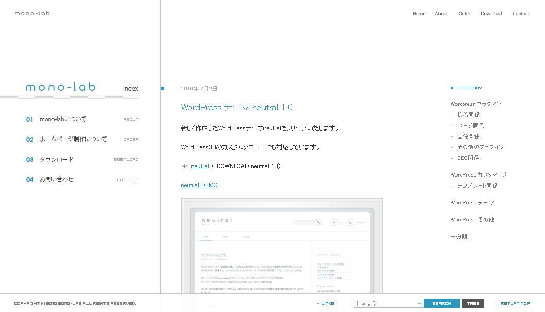 mono-labトップページ画像